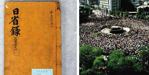 The Chosun-era royal journal Ilseongnok (left) and the photo of citizens swarming around outside the South Jeolla Provincial Office building during the Gwangju Democratic Uprising /Courtesy of Cultural Heritage Administration
