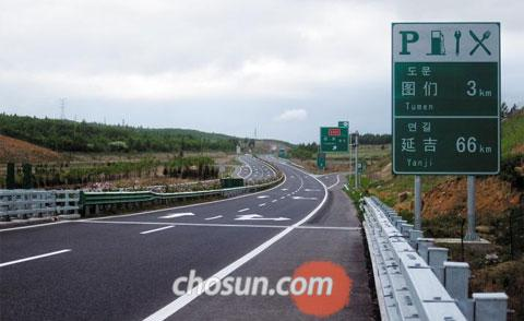 This 500-km road connecting Changchun and Hunchun in China was completed last September, decreasing the travel time from eight hours to five.
