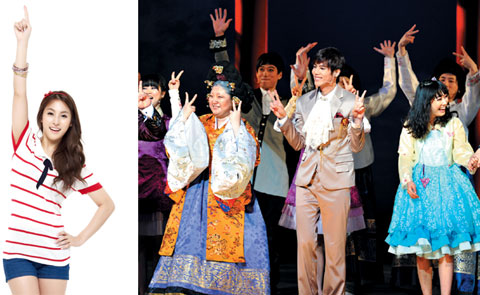Left: Park Gyu-lee of the girl group Kara, who will star in the musical 