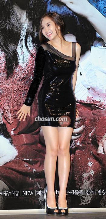 Park Min Yeong 2011061800362_2