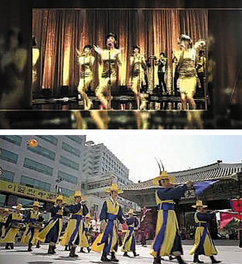 Scenes featured in a National Geographic documentary about Seoul: the manufactured band Wonder Girls (top) and the ceremonial changing of palace guards in front of Deoksu Palace in Seoul /Courtesy of Seoul Metropolitan Government