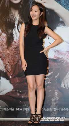 Park Min-young poses at a media preview for her film