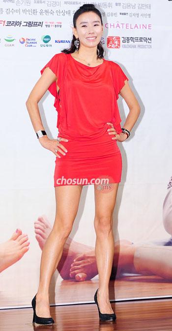 Yoon Hyun-sook