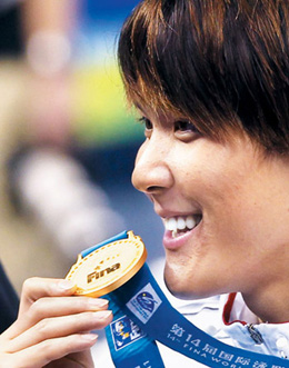 Park Tae-hwan 