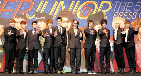 Super Junior's Comeback Begins Tonight