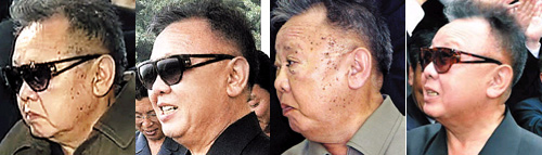 From left, pictures of Kim Jong-il on May 23, June 2, July12, and July 29