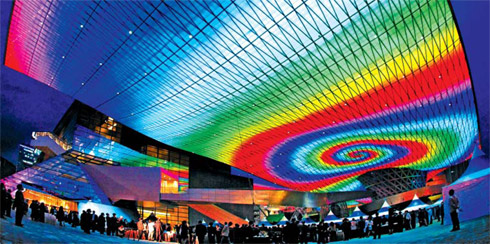 About 1,000 LEDs light up the big roof of the  Busan Cinema Center on Thursday.