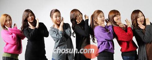 Girlband tersexy di korea