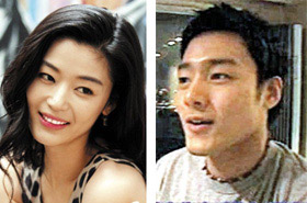 Jeon Ji-hyun and her groom-to-be