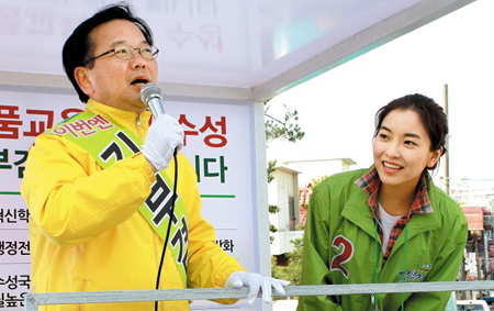 DUP candidate Kim Boo-kyum (left) and his daughter actress Yoon Se-in appeal to voters for support. /Newsis