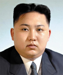 This undated picture released on Thursday by the North Korean Workers Party newspaper is the first official portrait of leader Kim Jong-un in a suit rather than military uniform. /[North] Korean Central News Agency