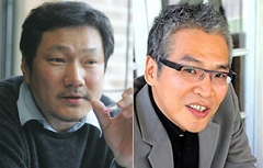 Hong Sang-soo (left) and Im Sang-soo