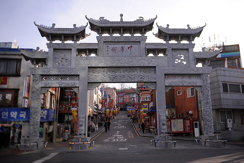 The entrance of Chinatown