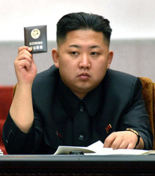 Kim Jong-un /Yonhap
