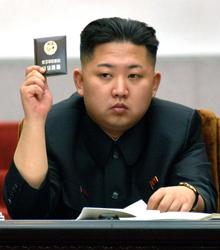 Kim Jong-un /Yonhap