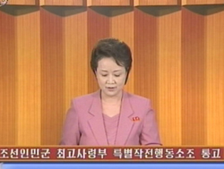 A presenter on North Korean Central TV makes a special announcement on Monday. /Yonhap