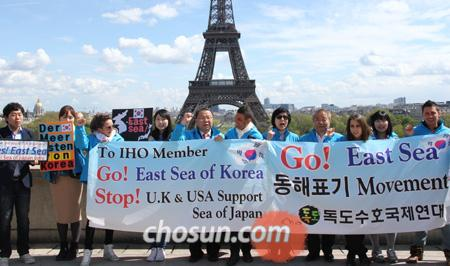 A group of activists in front of the Eiffel Tower in Paris last Friday demand that the International Hydrographic Organization use the name 