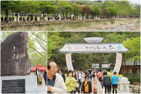 Mungyeong is packed with festival-goers last weekend.