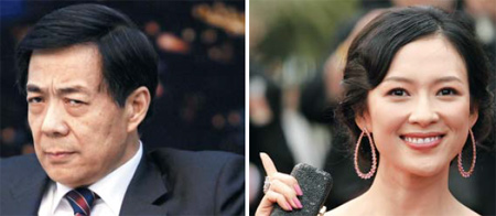 Bo Xilai (left) and Zhang Ziyi
