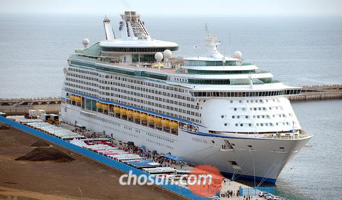Voyager of the Seas arrives on Jeju Island on Saturday.