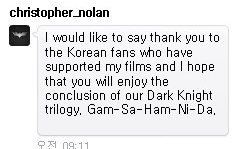 Film director Christopher Nolan says 