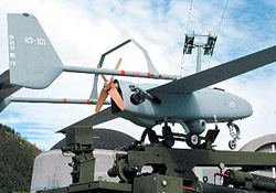 The low-altitude UAV Songgolmae