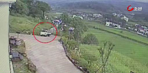 This image from a security camera shows the suspects truck (circled) in Tongyeong, South Gyeongsang Province last Monday.