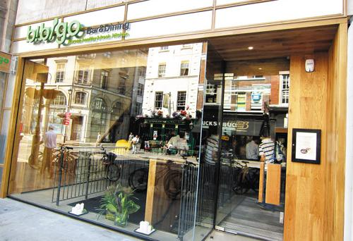 An outlet of Korean restaurant chain bibigo in London /Courtesy of CJ Foodville 