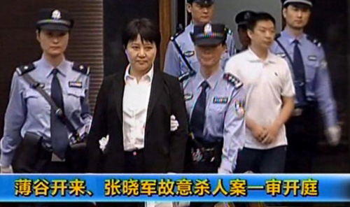 This video image taken from CCTV shows Gu Kailai (second left) being taken to court in the eastern Chinese city of Hefei on Aug. 9, 2012. /AP