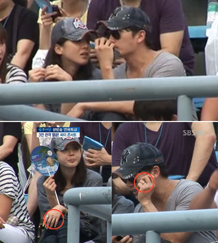 Ji Sung and Lee Bo-young, wearing couple rings, watch Psys concert on Saturday in this video footage taken from SBS.