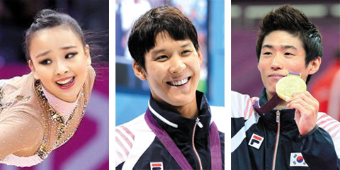 From left, Son Yeon-jae, Park Tae-hwan and Yang Hak-seon