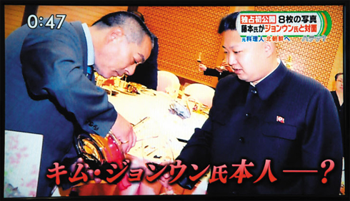 The video grab from TBS shows a picture of Kim Jong-ils former sushi chef Kenji Fujimoto meeting new North Korean leader Kim Jong-un.