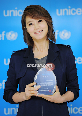 Actress Kim Hye-soo was named a promotional ambassador for UNICEF Korea on Thursday. Kim plans to attend promotional events and campaigns organized by the charity.