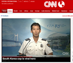 Busan police officer Kim Hyun-chul, who was featured on CNNs website after his daring apprehension of a fleeing suspect /Newsis