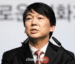 Ahn Cheol-soo #