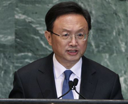 Chinese Foreign Minister Yang Jiechi addresses the 67th session of the United Nations General Assembly on Sept. 27, 2012. /AP