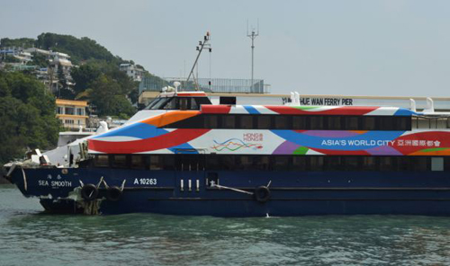 The Sea Smooth ferry with its bow badly damaged sits docked at the Lamma Island pier following a collision with the Lamma IV boat in Hong Kong on Oct. 2, 1012. /AFP