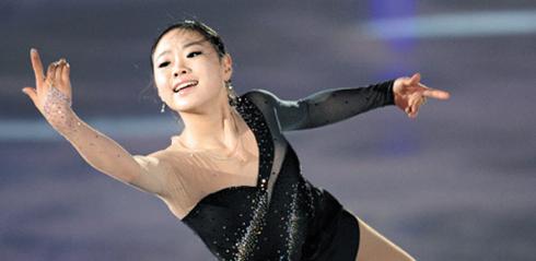 Kim Hae-jin