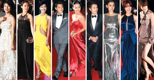 From left, Bae Su-zy, Han Ga-in, Lee Yoon-ji, Aaron Kwok, Jo Yeo-jeong, Lee Byung-hun, Cecilia Cheung, Oh Yeon-seo and Kim Sun-a