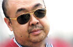 Kim Jong-nam 