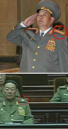 Hyon Yong-chol wears the insignia of a four-star general during a visit to the Kumsusan Palace of the Sun to mark the 67th anniversary of the North Korean Workers Party on Wednesday (top); Hyon wears the insignia of a vice marshal at a Supreme People's Assembly meeting on Sept. 25. /[North] Korean Central TV-Yonhap