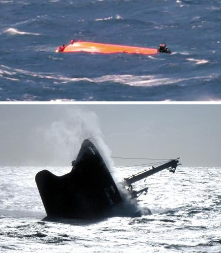 A coast guard boat (top) capsizes on a mission to rescue a sinking Malaysian cargo ship (bottom) west of Jeju on Thursday. /Courtesy of Jeju Coast Guard