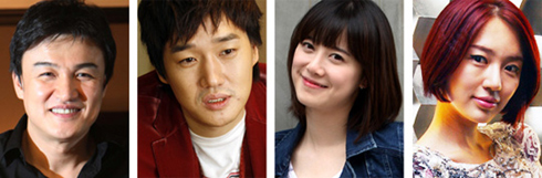 From left, Park Joong-hoon, Yoo Ji-tae, Ku Hye-sun and Yoon Eun-hye
