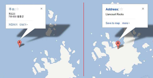 Google maps with the Korean address for Dokdo (left) and with the identification