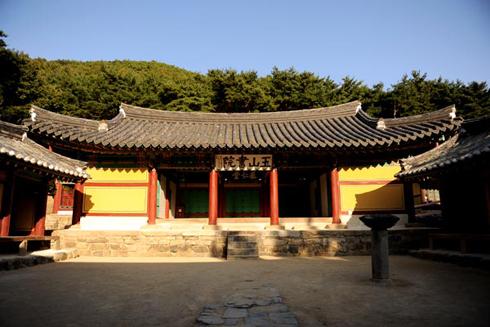 Oksan Seowon