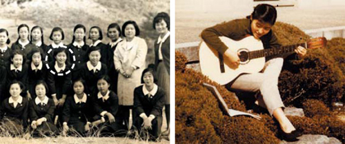 Left: Park (in white dotted circle) with her classmates on an excursion in middle school; Right: Park plays the guitar sometime in the 1960s, when she was in high school.