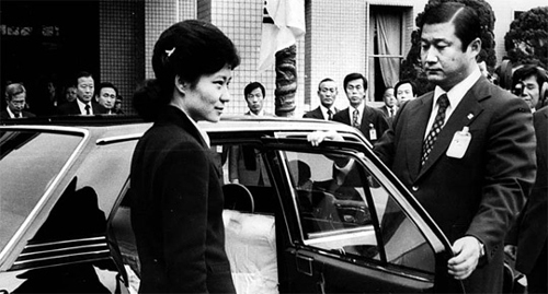 Park leaves Cheong Wa Dae after her fathers funeral in November 1979. He was assassinated by his security chief after a drinking session.