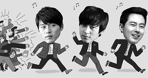 From left, Hyun Bin, Kang Dong-won and Zo In-sung