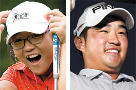 Lydia Ko (left) and John Huh