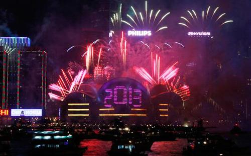 世界各地庆祝新年